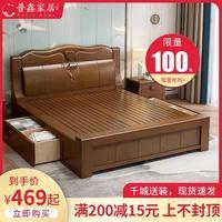 查看中式实木床1.8米主卧双人床简约现代经济型1.5m单人储物高箱婚床价格