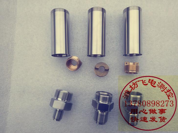 压力变送器外壳  G1/4 G1/2 14X1.5  20X1.5 压力传感器封装