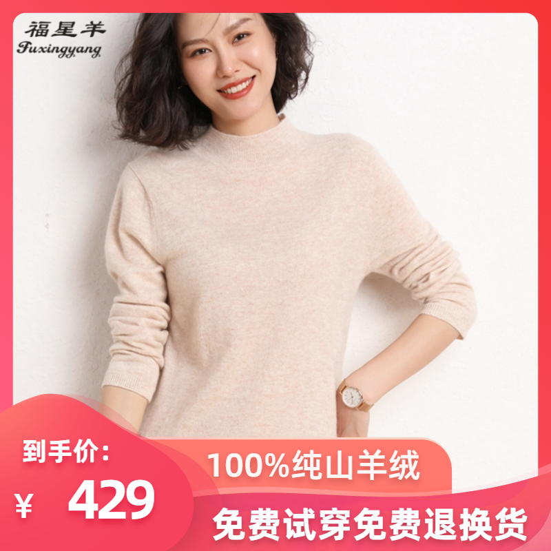 Autumn and winter new semi turtleneck bottomed sweater womens middle long slim split cashmere needle sweater knee length skirt