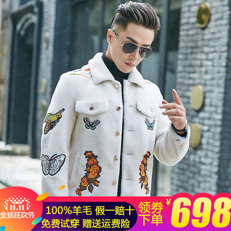 Cashmere mens coat short style autumn winter thickened Haining fur coat lamb fur fur integrated embroidery Lapel tide
