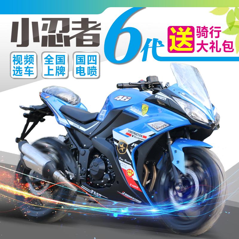 国四摩托车跑车小忍者重机v6地平线双缸水冷燃油整车200电喷全新(非品牌)