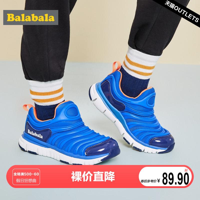 11-04新券巴拉巴拉女童鞋子清仓正品秋童鞋