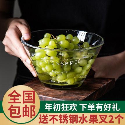 北欧风ins 法文透明玻璃沙拉碗汤碗家用饭碗盘水杯水果甜品碗餐具