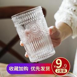 田园复古浮雕桃心玻璃红酒杯马克杯