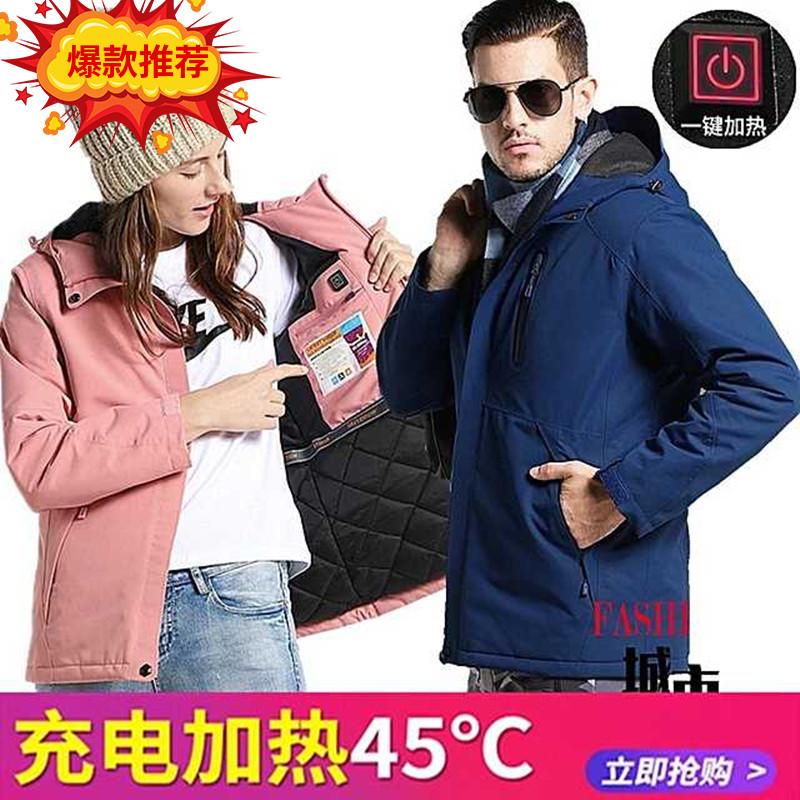 充电加热智能发热冲锋衣外套男羽绒棉服冬季加厚保暖服棉袄女USB