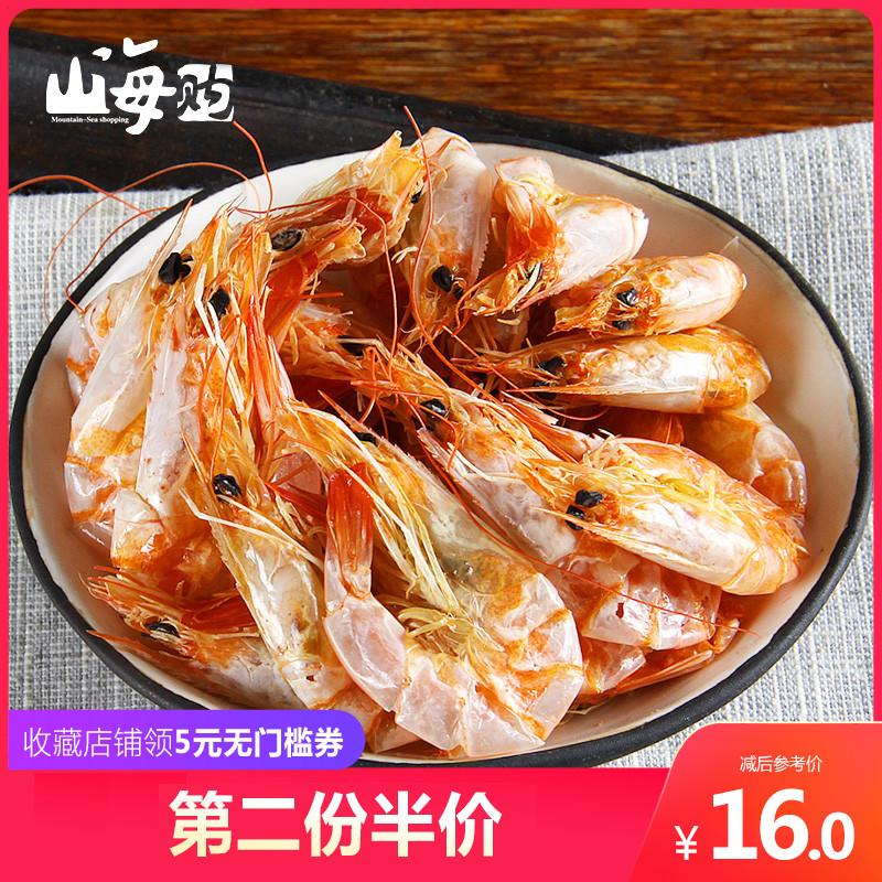 山海购虾干即食孕期孕妇零食烤虾对虾干脆脆虾海鲜干货舟山特产