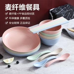 小麦秸秆吃饭碗筷碗碟套装家用碗单个创意学生儿童餐具米饭碗盘子