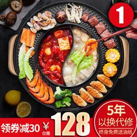 鸳鸯火锅烧烤一体锅家用可分离烫煎烤涮电烧烤炉烤锅多功能烤肉机