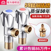 分馬桶熱水器冷熱水通用水閥6分球芯角閥全銅4全通徑大流量三角閥