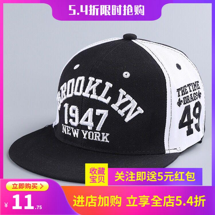 帽子潮流男女春夏季韩版嘻哈韩版时尚百搭户外女棒球平沿帽