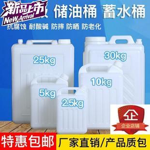 長方形水箱家用蓄水304不銹鋼加厚2.5kg塑料水桶儲水88桶10l升 水