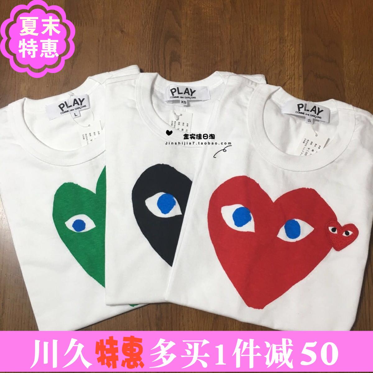 金实佳日本代购 川久保玲CDG PLAY 白色蓝眼红心黑心 短袖T恤男女