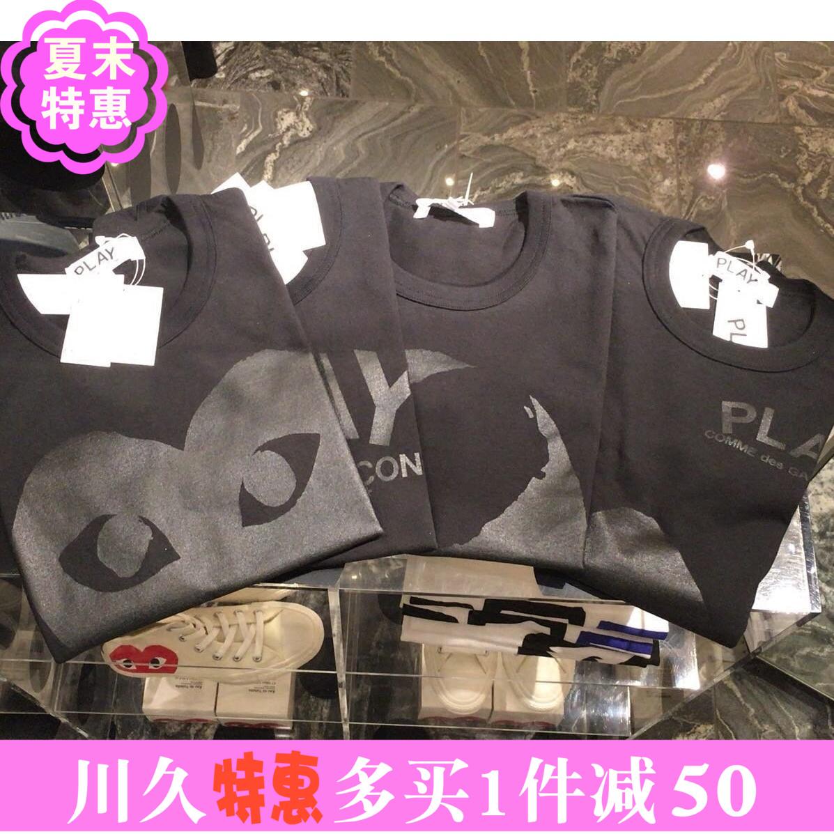 金实佳日本代购 川久保玲CDG play 黑色黑心 多款男女 短袖T恤