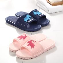 【春节特惠】新款防滑软底拖鞋
