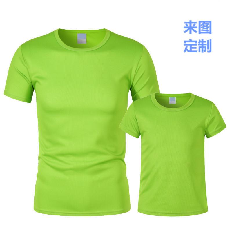 高端团体服公司企业工装工作服运动服速干T恤文化衫广告衫
