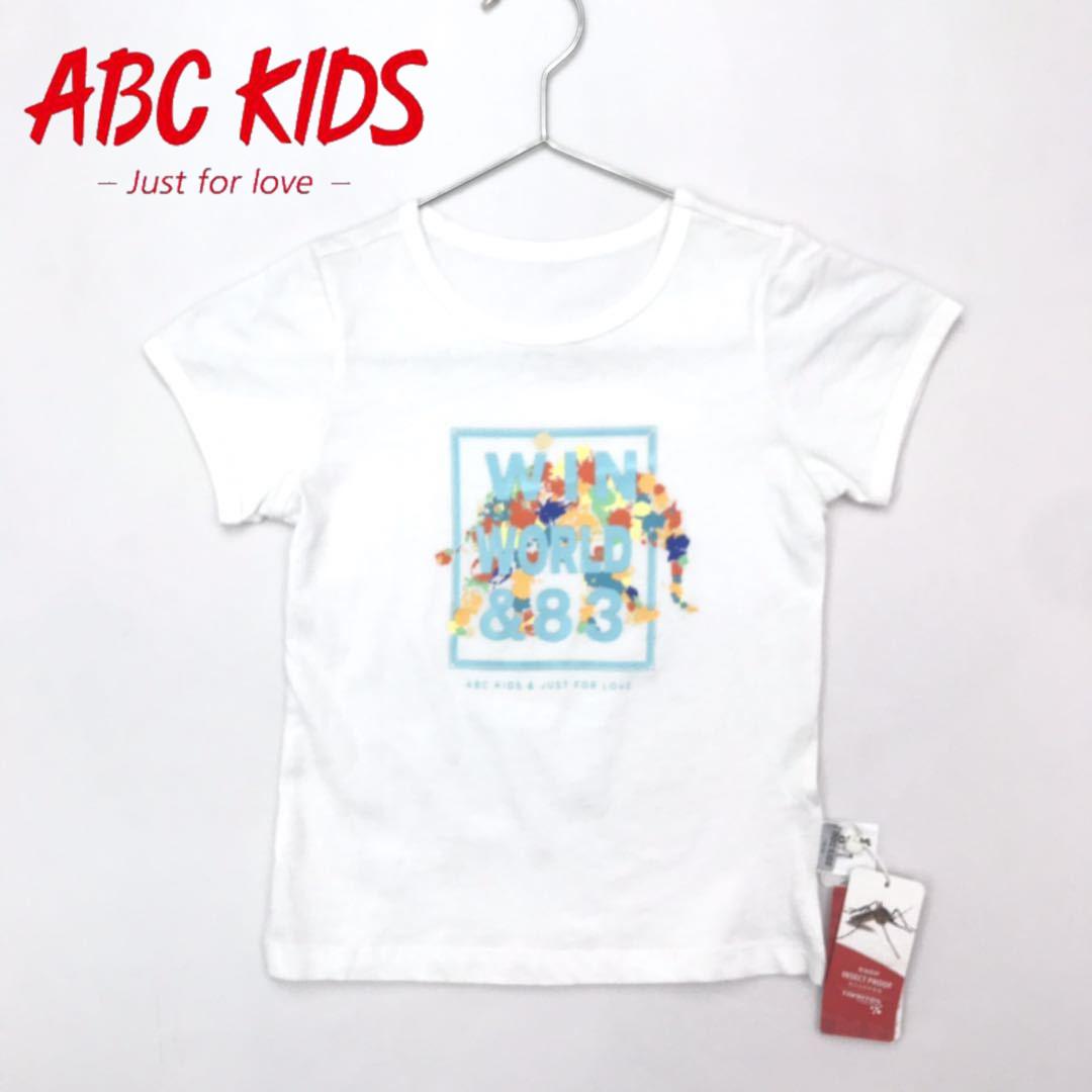 abckids短袖T恤F82310486
