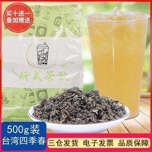 台湾四季春茶500g