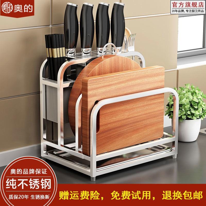 Наборы ножей для кухни Артикул 615110407601
