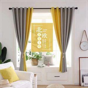 加厚遮光窗帘布成品纯色北欧简约棉麻风客厅定制隔热2019新款卧室