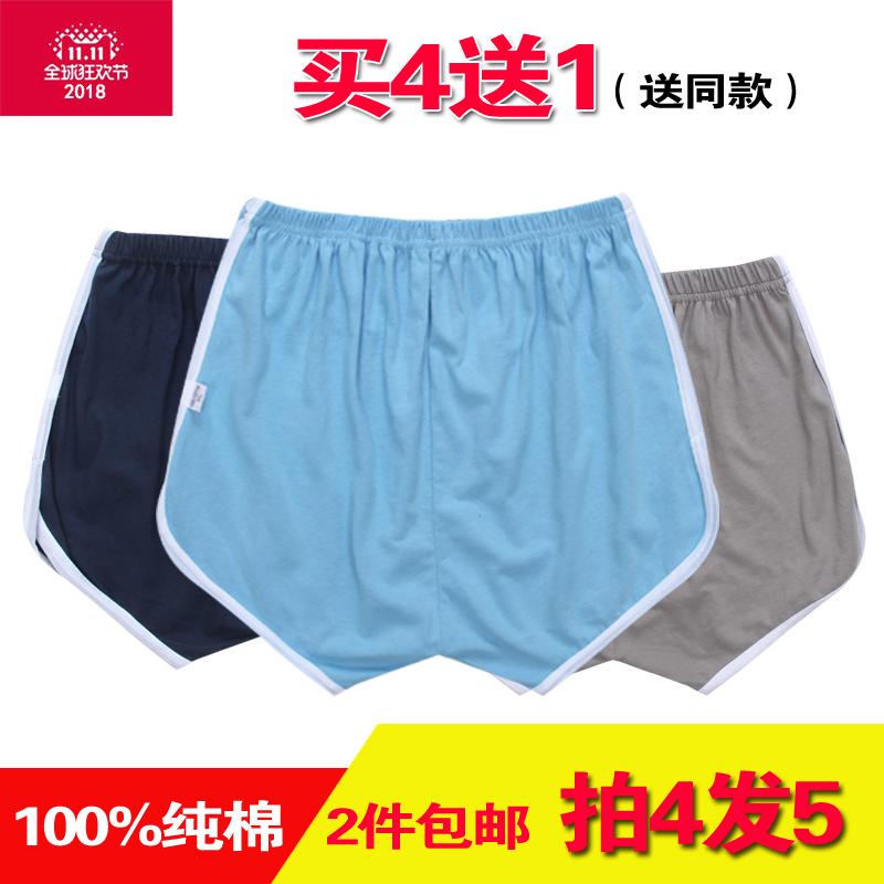 老人男中老年人爸爸纯棉阿罗裤短裤12月01日最新优惠