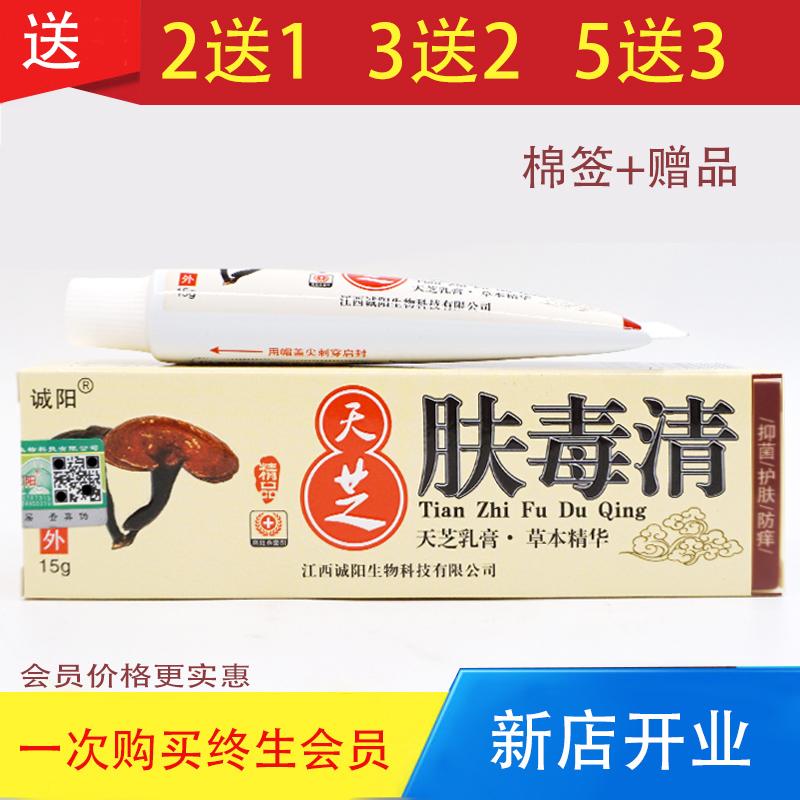 Противозудным крем Артикул 585052019033