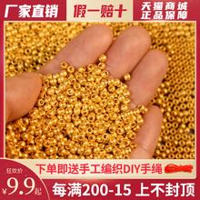 黄金珠子纯金散珠单颗999足金小配件3d硬金古法金豆豆转运珠手链