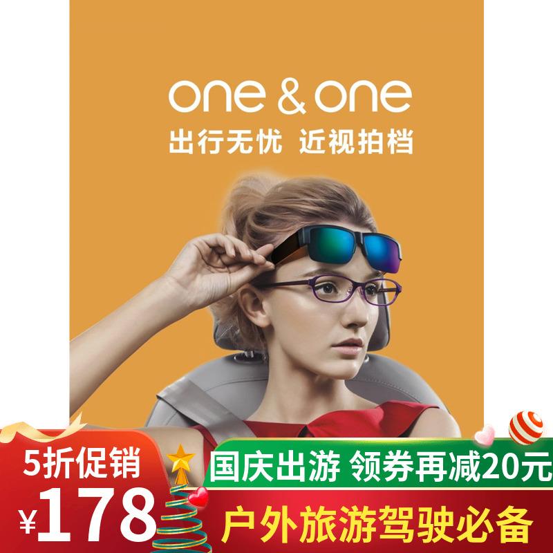 10-24新券oneone近视太阳镜男女士偏光套镜墨镜夹片开车旅游驾驶眼镜7616