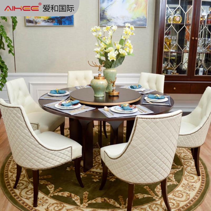Любовь и международный американский круглый столик для обеденного стола и кресла поколение Простая роскошная мебель для круглого стола