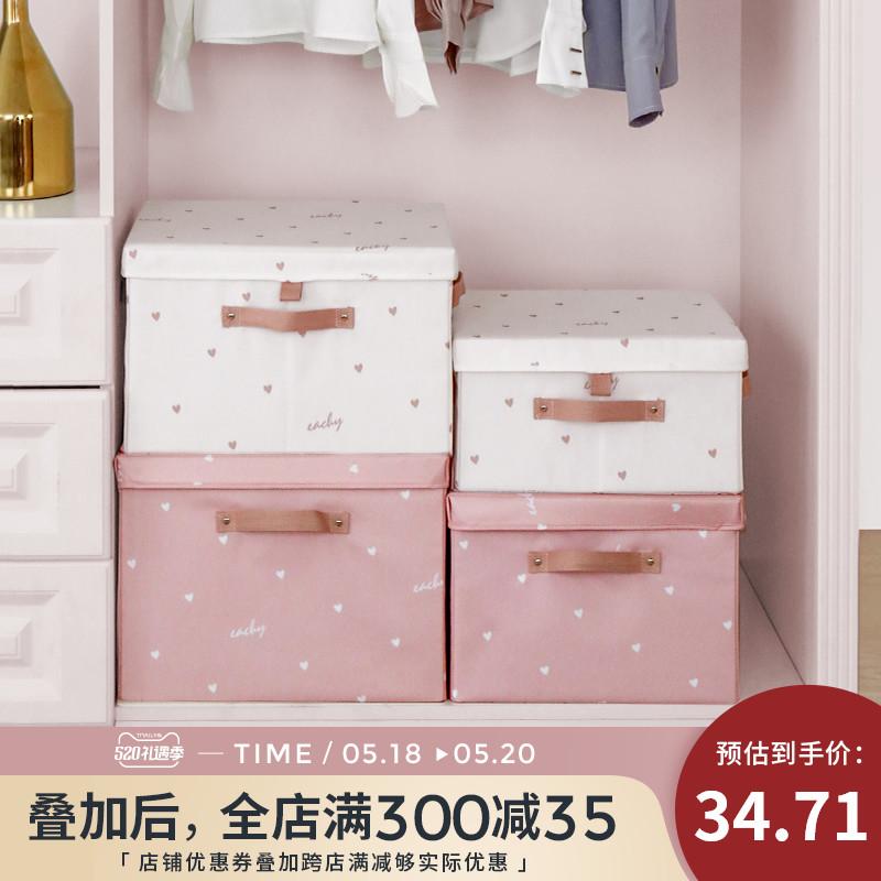 Контейнеры для хранения / Коробки для хранения Артикул 605136993346