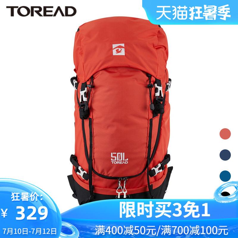 Рюкзаки для активного отдыха Артикул 596617086652