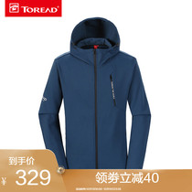 Pathfinder Coat Male outdoor 18 autumn winter new men warm comfortable walking jacket TAEG91849