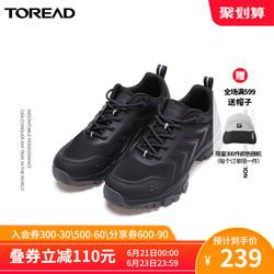 探路者徒步鞋夏季新款户外男式透气网弹力耐磨防滑运动透气登山鞋