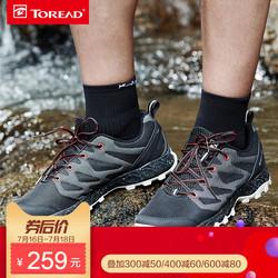 探路者徒步鞋 户外18春夏季男士轻便防滑透气耐磨登山鞋KFAG81055