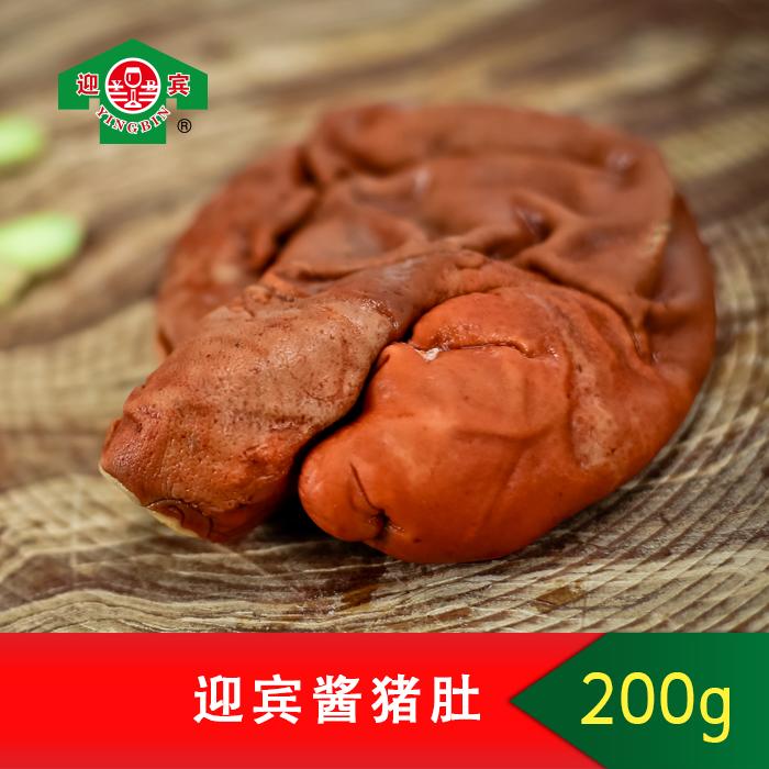 迎宾酱中华老字号天津特产好吃猪肚