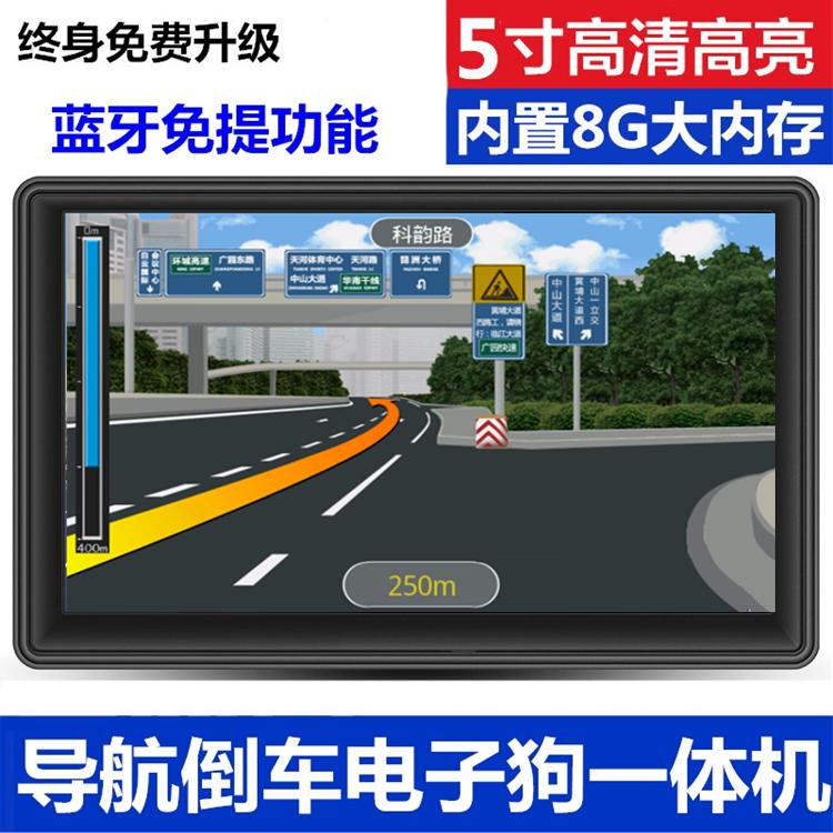 5 дюймовый GPS hd автомобиль автомобиль навигация инструмент портативный bluetooth голос за кормой ящик электронной почты измерения скорости в целом машинально