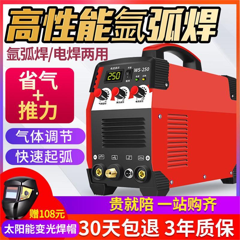 亚弧焊电焊机工业型315电旱机(非品牌)