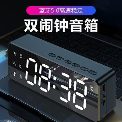 音乐闹钟无线蓝牙音箱 插卡定时收音机时钟电脑 迷你小音响播放器