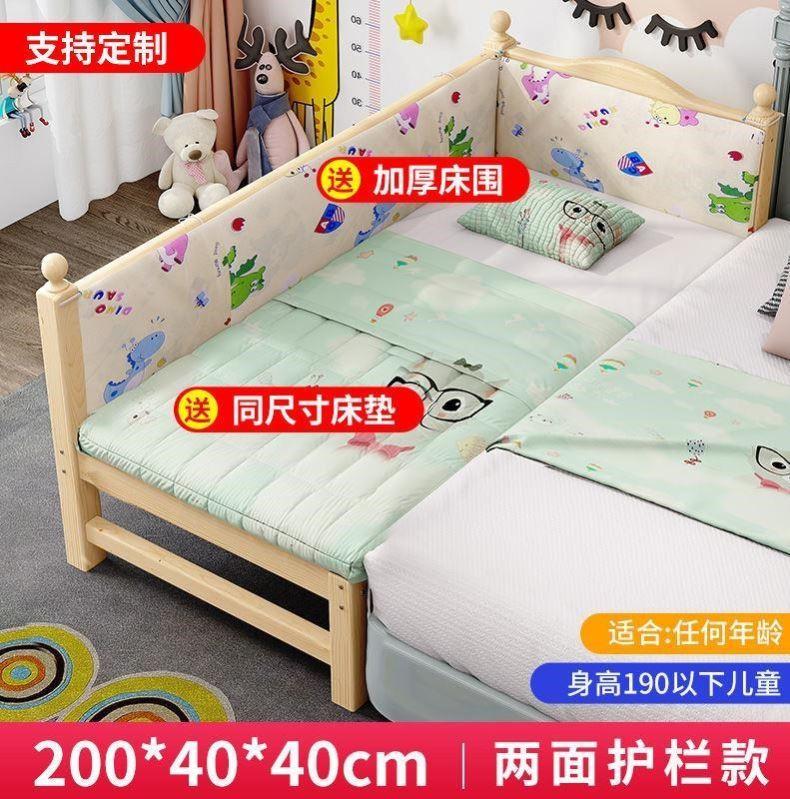 女孩儿小睡围栏床铺实木家具小宝宝单人床实木小床婴儿加宽侧边