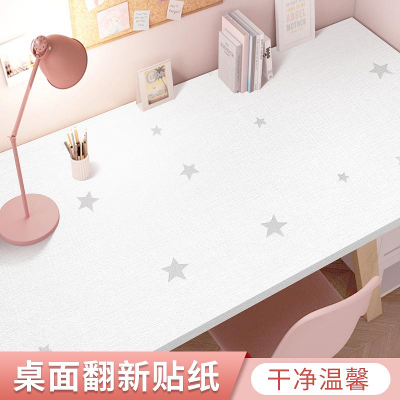 宿舍桌面贴纸大学生寝室家具书桌衣柜子翻新墙纸自粘防水桌贴桌纸
