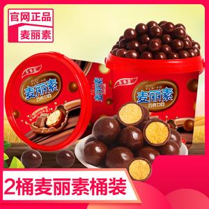 2桶澳洲风味麦丽素桶装黑巧克力豆零食朱古力送儿童(代可可脂)
