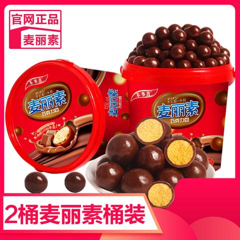 2桶不多言澳洲风味麦丽素巧克力豆麦芽脆心糖果休闲零食小吃礼品