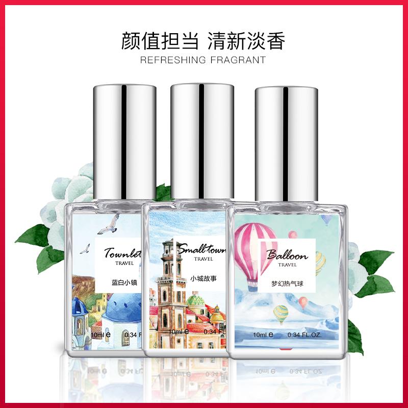 网红旅行小样香水学生 持久淡香自然小众花香味女士便携香水喷雾