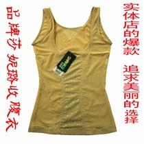 莎妮璐品牌网纱薄收腹衣 背心托胸束身内衣2811 2822低价促销包邮
