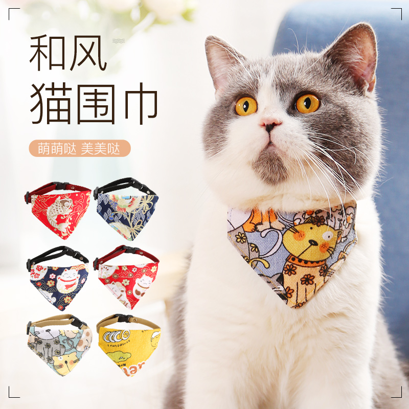 Cat scarf, triangle scarf, cat saliva scarf, neckband, adult kitten pet accessories and antique bib, Chinese style
