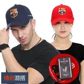 2019俄罗斯鸭舌帽球迷用品巴西德国法国运动世界杯太阳帽棒球帽图片