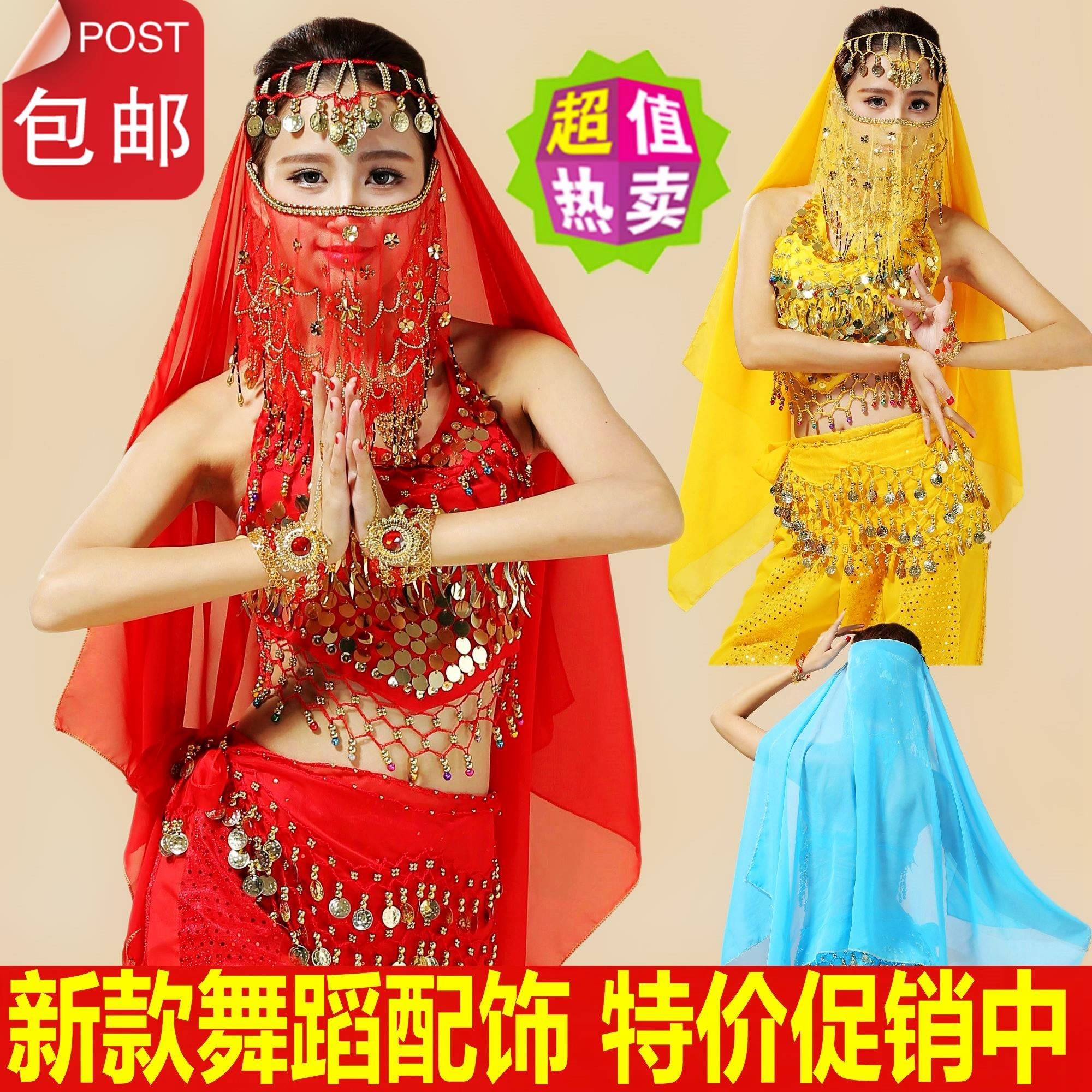 印度舞蹈演出配饰品上衣面纱手链头饰纱巾肚皮舞服装表演出服首饰