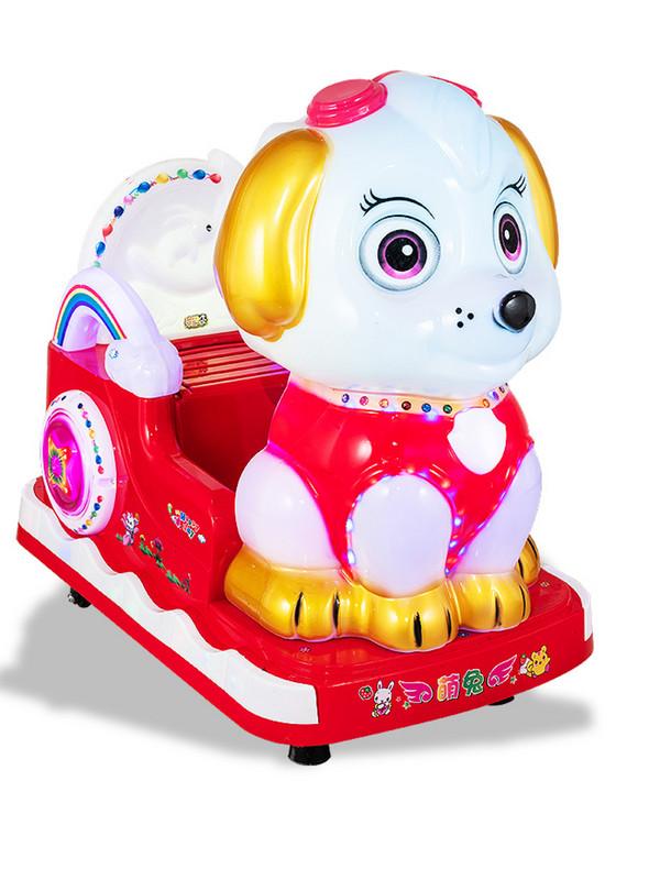 摇摇车投币2020新款儿童商用摇摆机超市门口电动家用瑶瑶马加扫码