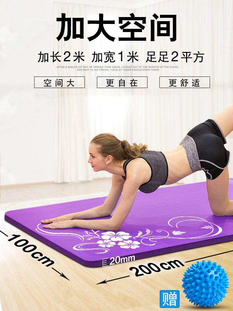 Extra thick 20 mm yoga mat, 100 cm wider, 1 m wider, 2 m longer, exercise mat, environmental protection sleeping mat