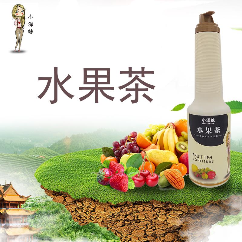 小泽妹水果茶浆1L 果味饮料浓浆 贡茶喜茶奶茶店专用水果茶原料