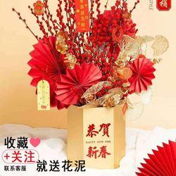 花束客厅摆件装饰金色花桶插花花盒抱抱包装过年喜庆六角福桶红色